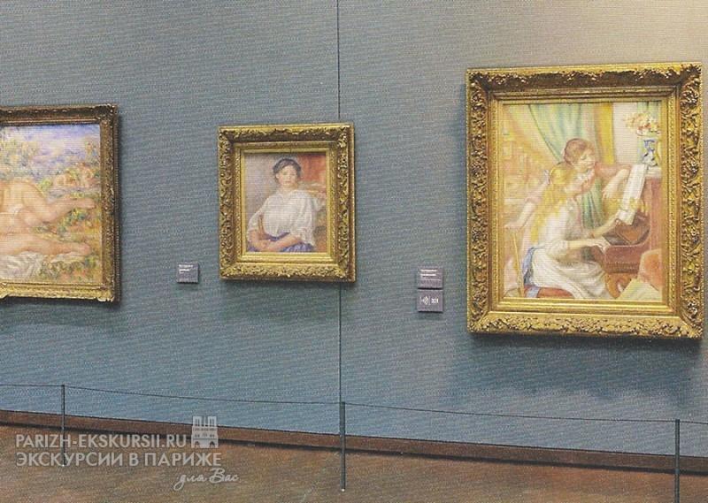 Музей д'Орсе - Париж