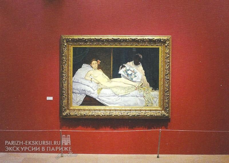 Музей Орсе(Париж)