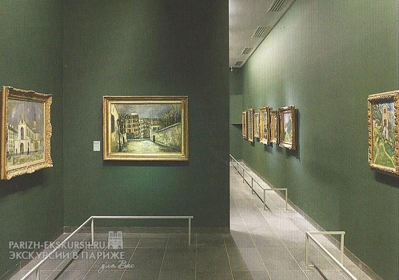 Музей Оранжери - экспозиции