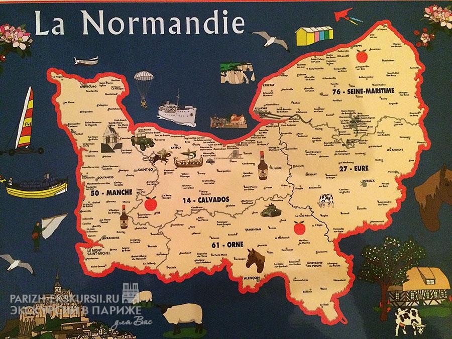Карта Нормандии, Франция