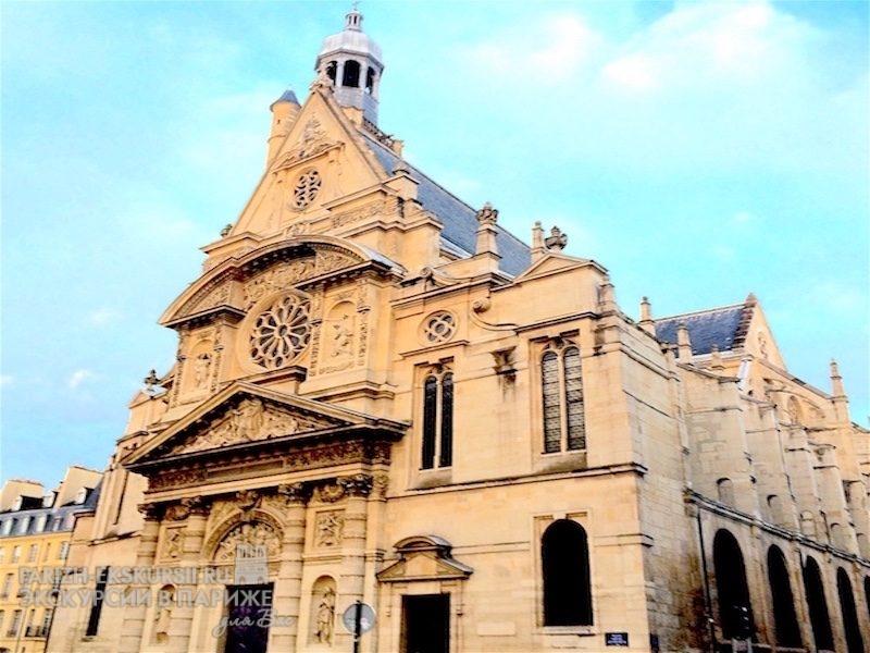 Пешеходные экскурсии по Парижу
