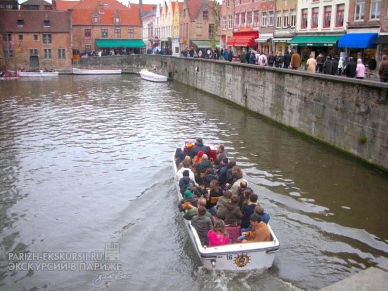 Брюгге город Бельгии